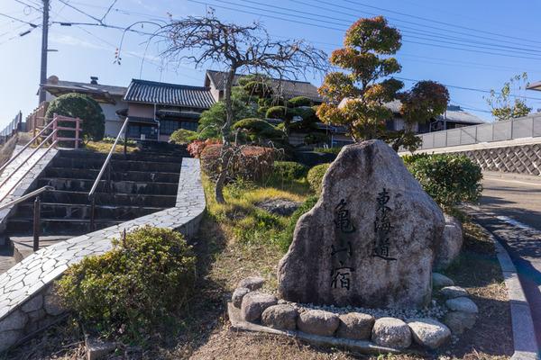 東海道4日目-1911213