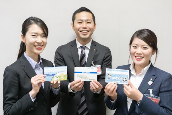 ひらしん冬のボーナスキャンペーン-4