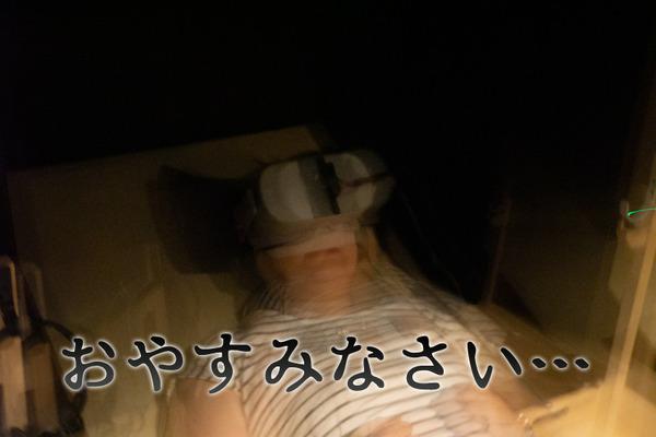 VR恐怖体験-84