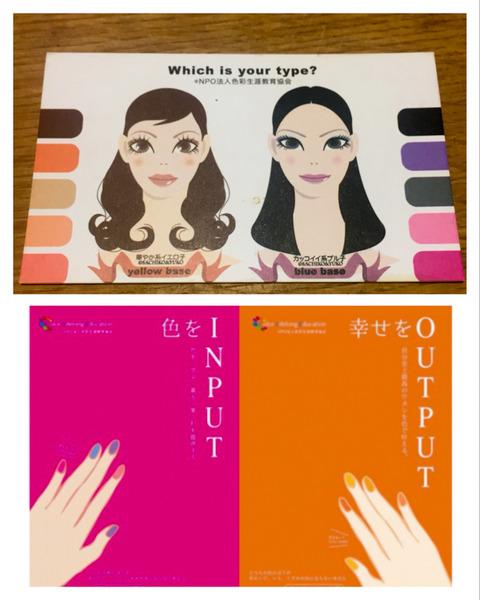 Color salon「feel」-2