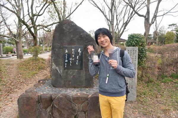 藤阪ワイン2