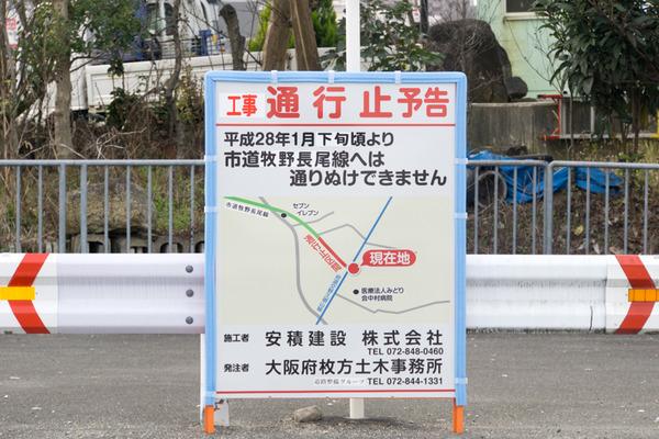 長尾荒坂-16010806