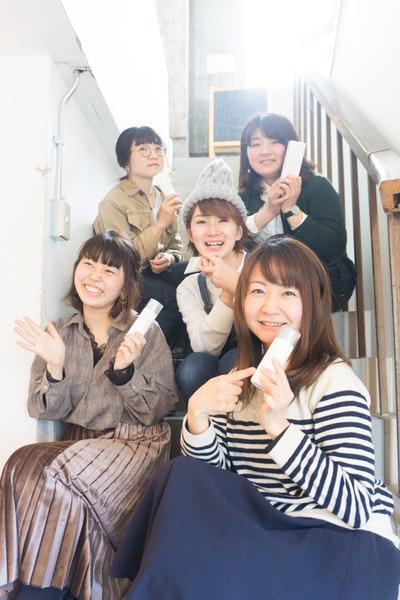 ホソカワミクロン-26