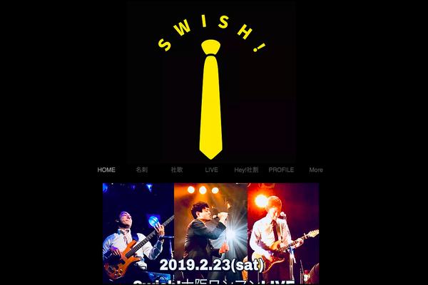 スクリーンショット 2019-01-24 9.13.30
