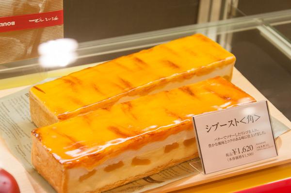京阪百貨店手土産-120