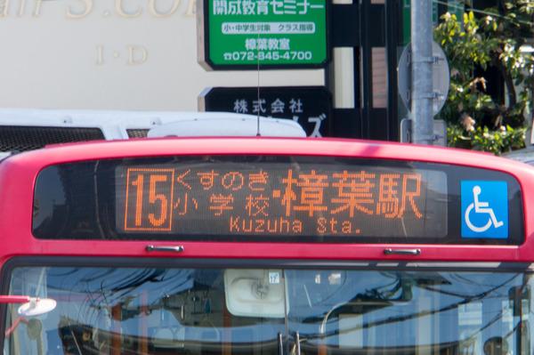 20180207京阪バス-7