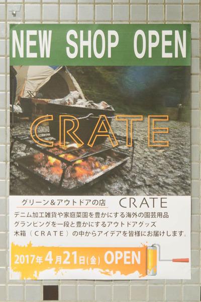 CRATE-1704215