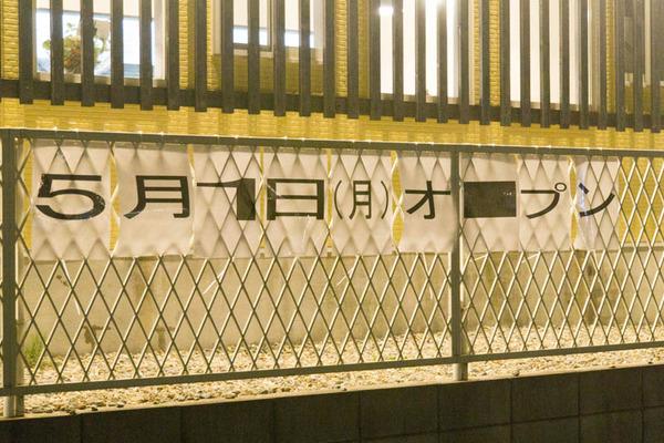 ぎん琉-17050111