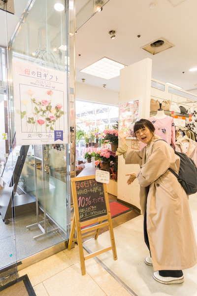 京阪百貨店-72