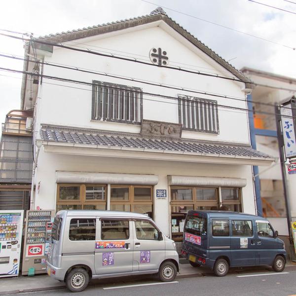 藤井米穀店-16112548