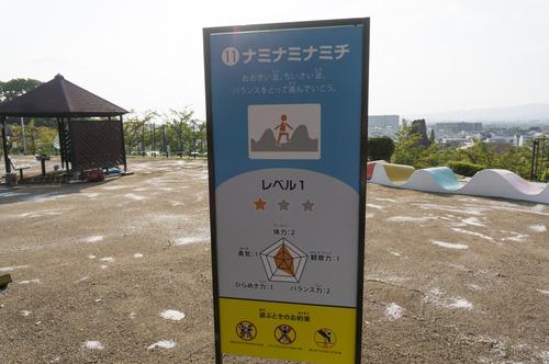 ヤッテミ〜ナ-278