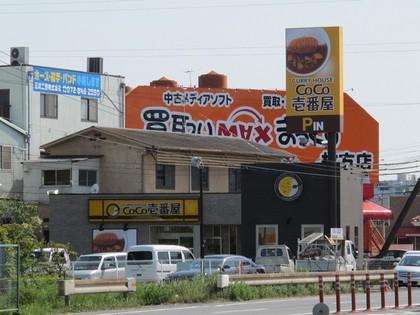 20100518koko1