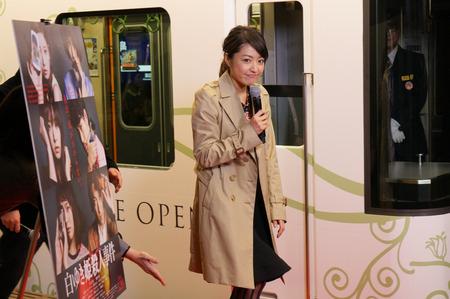 白ゆき姫殺人事件中之島駅-15