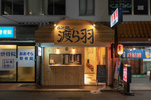ふたりのみ(小)-45