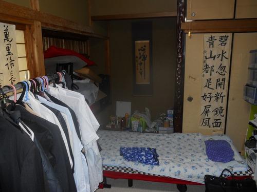 21491612_2015-04-07_17-50-07_和室BEFORE_(1)