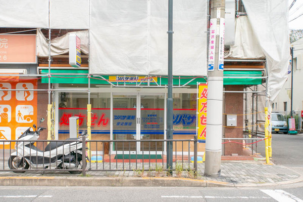 宮之阪に「ツバサ薬局」がオープンしてる