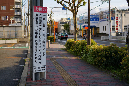 東田宮130421-01