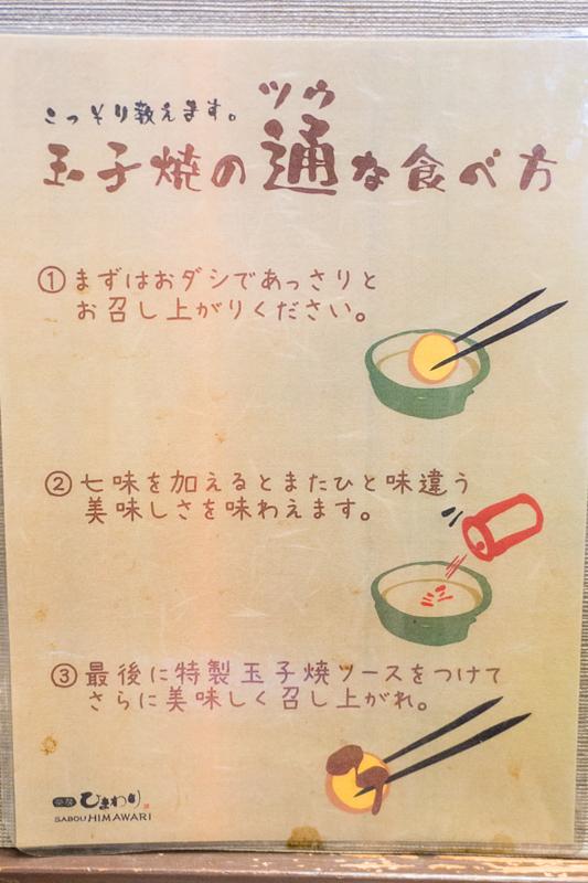 なまらお茶の間バラエティ マリモリーン! - JapaneseClass.jp
