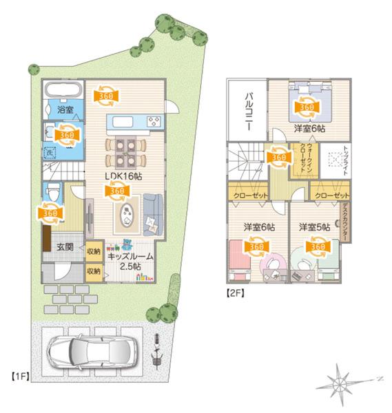 ミハマホームコンセプトハウス-12