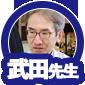 Dr.Takeda