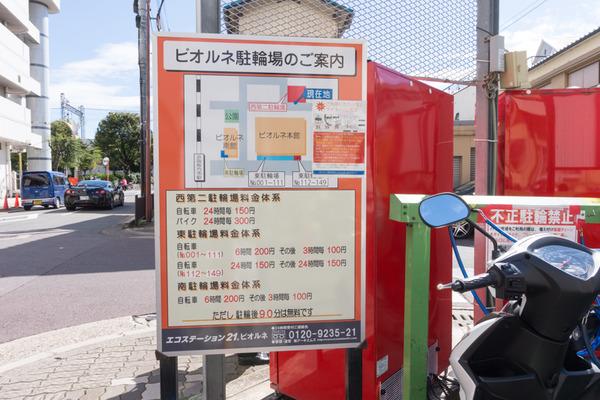 枚方市駅駐輪場-16101717