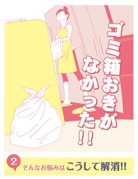 mamaopi_blog-04