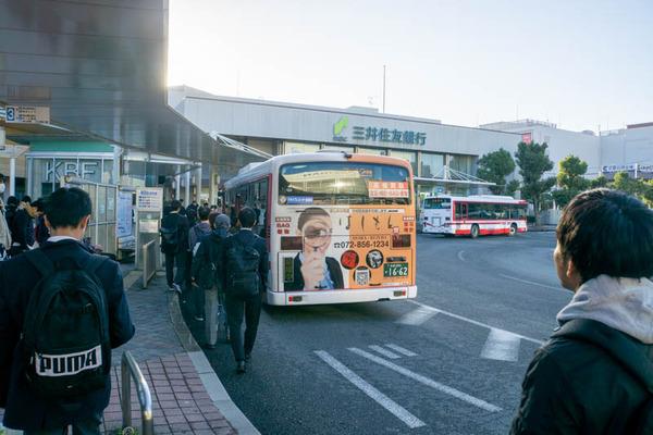 バス旅1-2-1911122