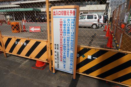 枚方市民病院131027-11