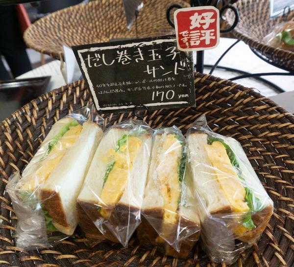 pan de シャンボール-111