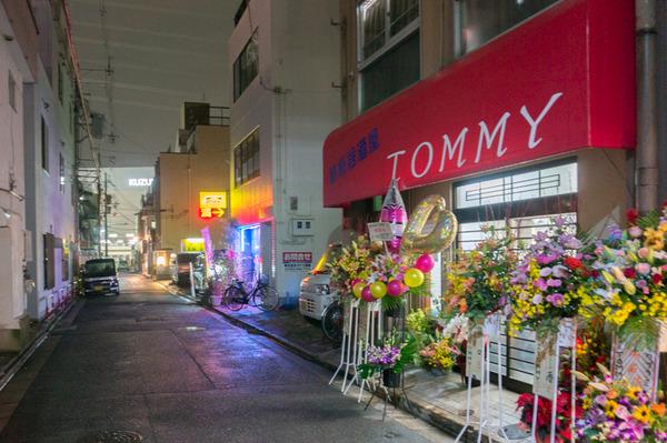 20171122鉄板居酒屋TOMMY-6