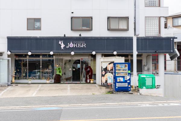 洋菓子店2-2006201