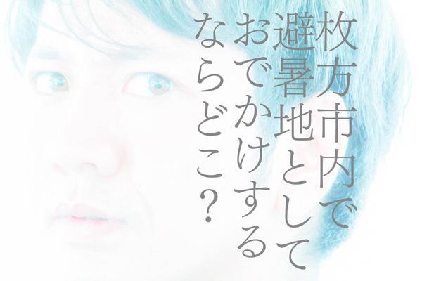 しらべ-1707311