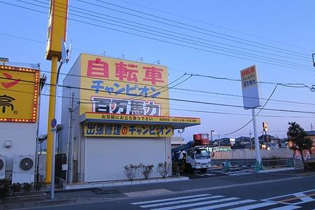 20110221IMG_0576