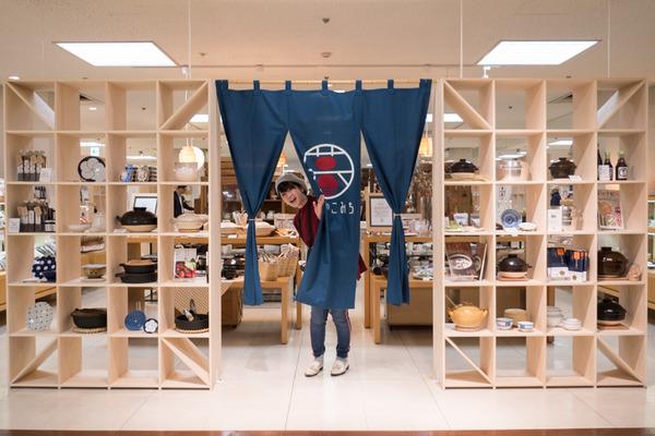 京阪百貨店_くらしのこみち_標準小-106
