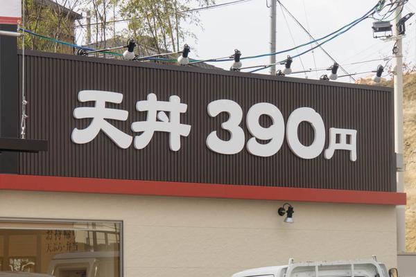 高野道-1701196