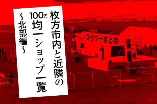 まとめ-1710041