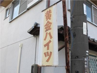 20100307haitsu1.jpg
