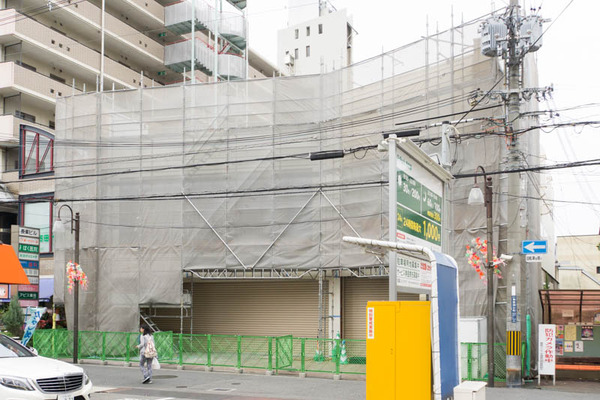 ドン・キホーテ-1806101