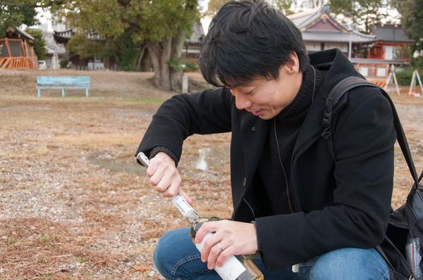 宮之阪ワイン-98