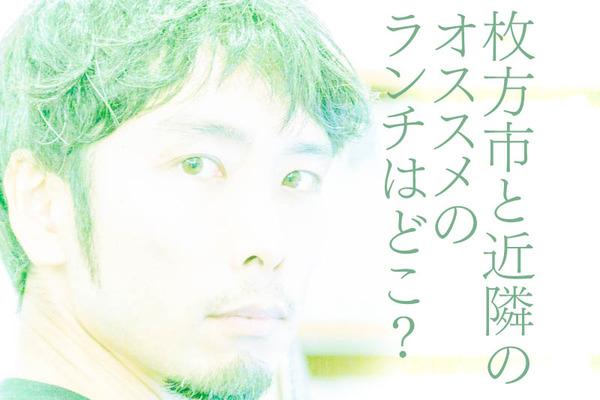 しらべ-1710101