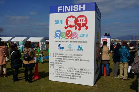 寛平マラソン130203-02
