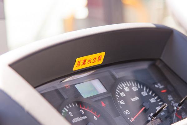 京阪バス-105