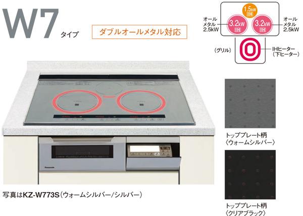 IHカタログ抜粋(2)-1