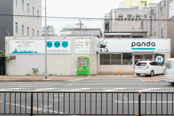 パンダ-1809144