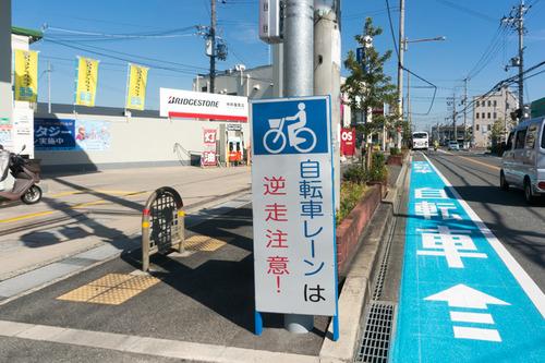 自転車道-14102919