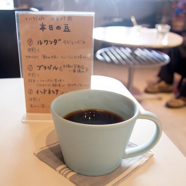 喫茶店-2003056