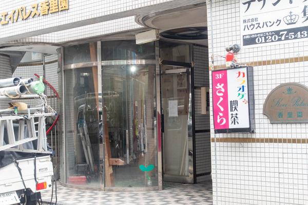 メロウ-2007095