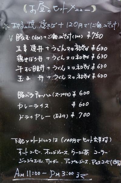 20171122こな壹-10