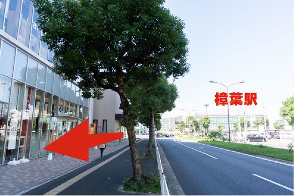 アソート修正(小)-66-01