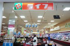 スーパー-12